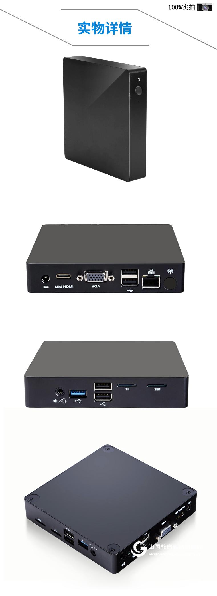 Maxtang大唐Q19迷你电脑主机四核J1900微型台式机htpc瘦客户机NUC云终端