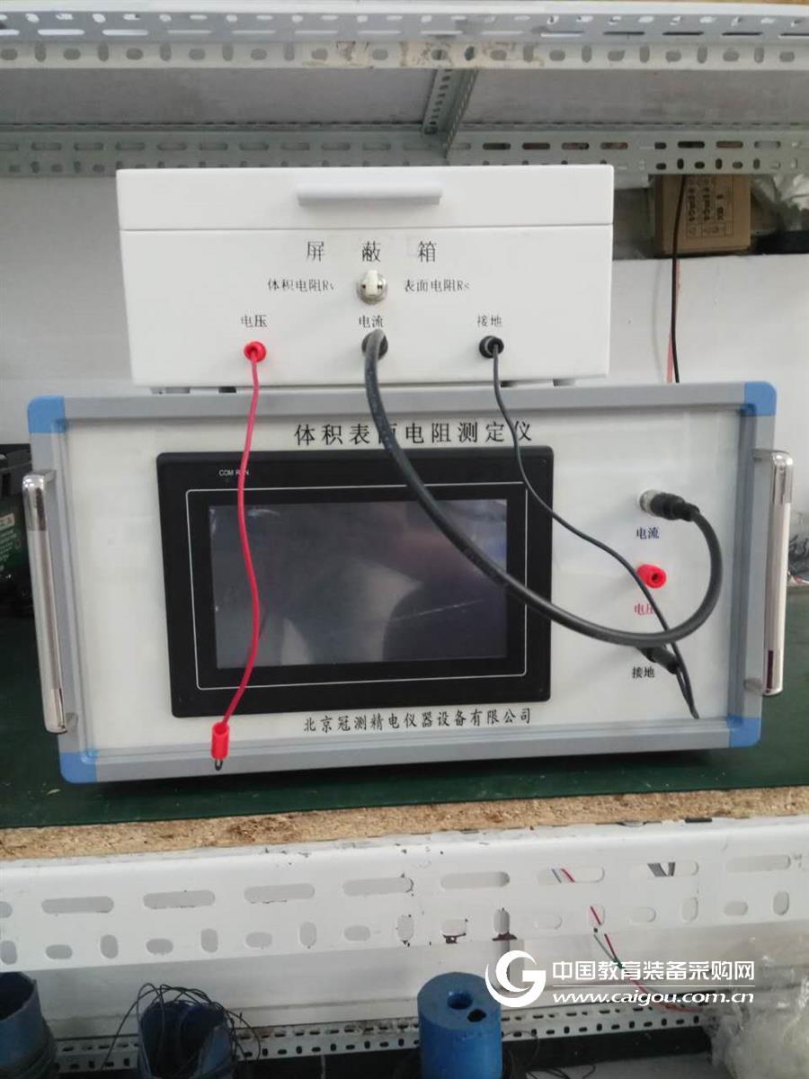 硫化橡膠體積表面電阻率測試儀