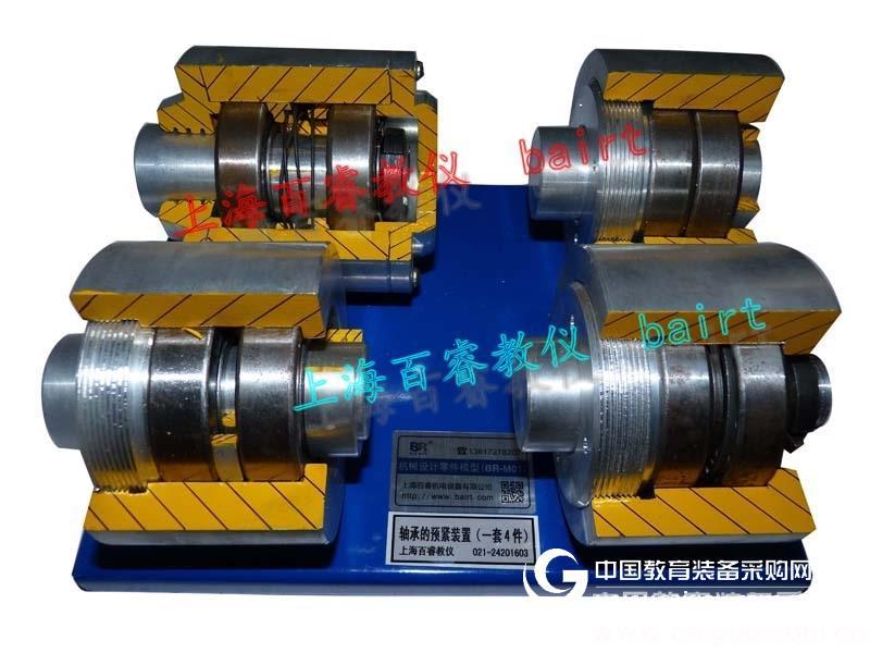 BR-M01 机械设计(机械零件)模型