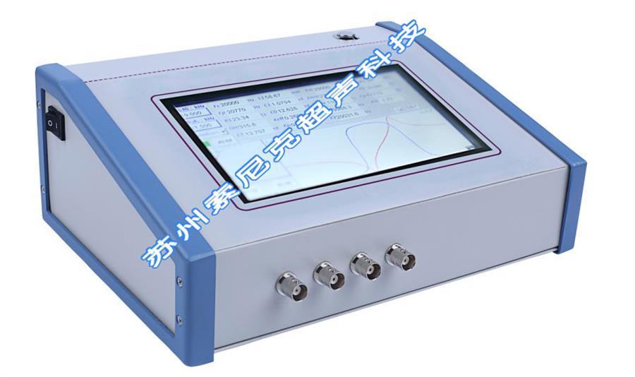 超聲波頻率檢測儀儀,超聲波換能器特性分析儀廠家,超聲波阻抗分析儀參數