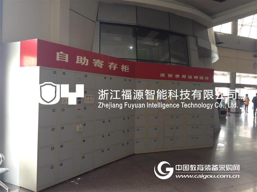 学校寄存柜 图书馆存包柜及图书馆储物柜的使用-福源