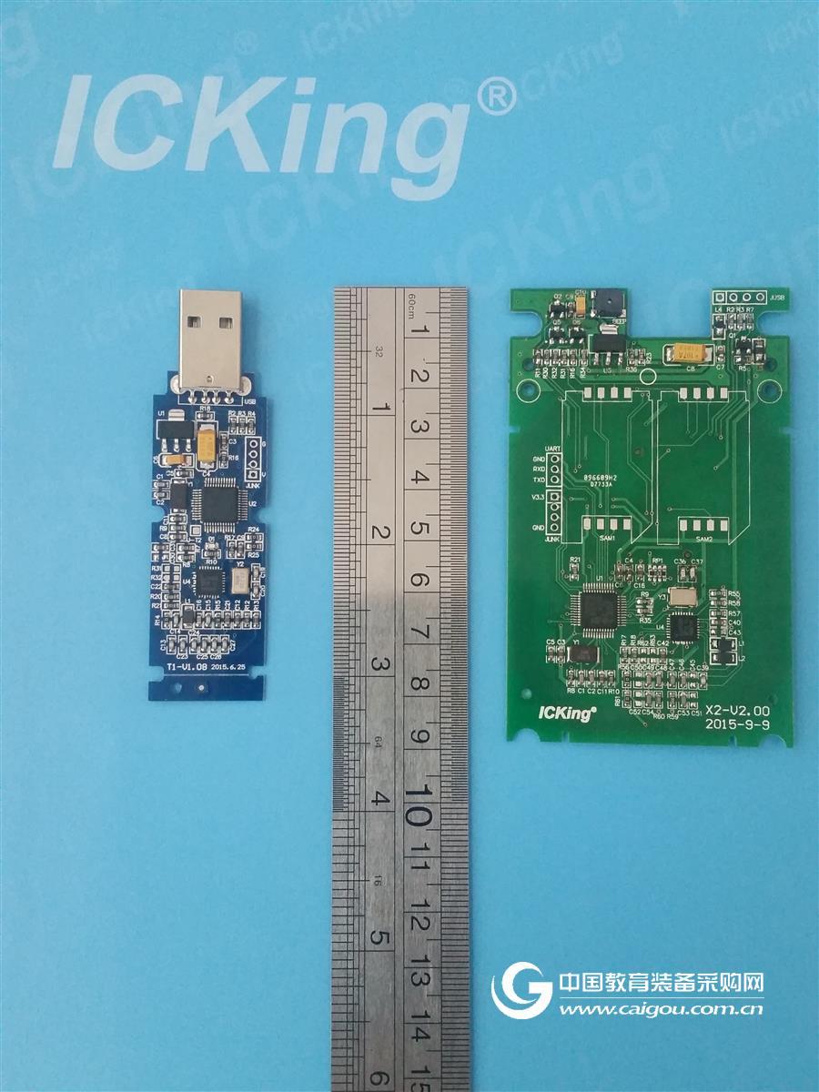 電子班牌IC卡ID卡讀卡器NFC標簽CPU卡刷卡模塊性能穩定歡迎您咨詢