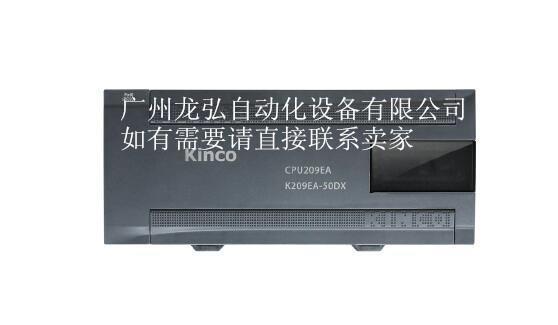 步科Kinco-K209 系列經濟單機型一體化小型PLC K209EA-50DX CPU 模塊