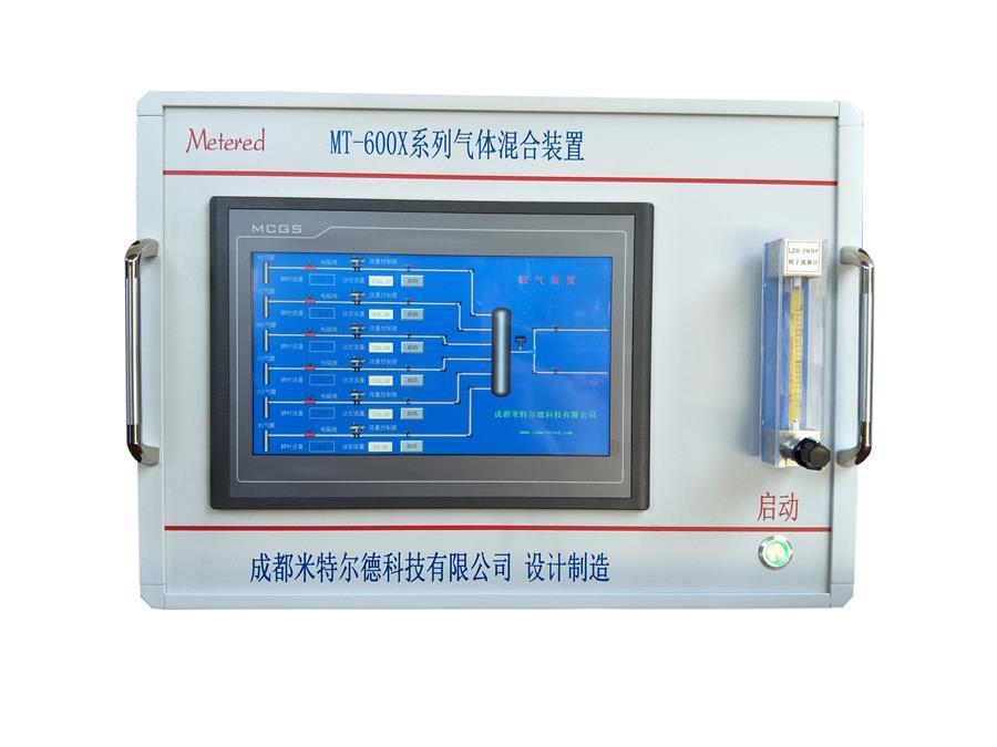 气体混合装置