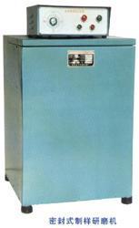 密封式制样研磨机 密封式制样粉碎机 制样粉碎机  型号:DP-GJ-1