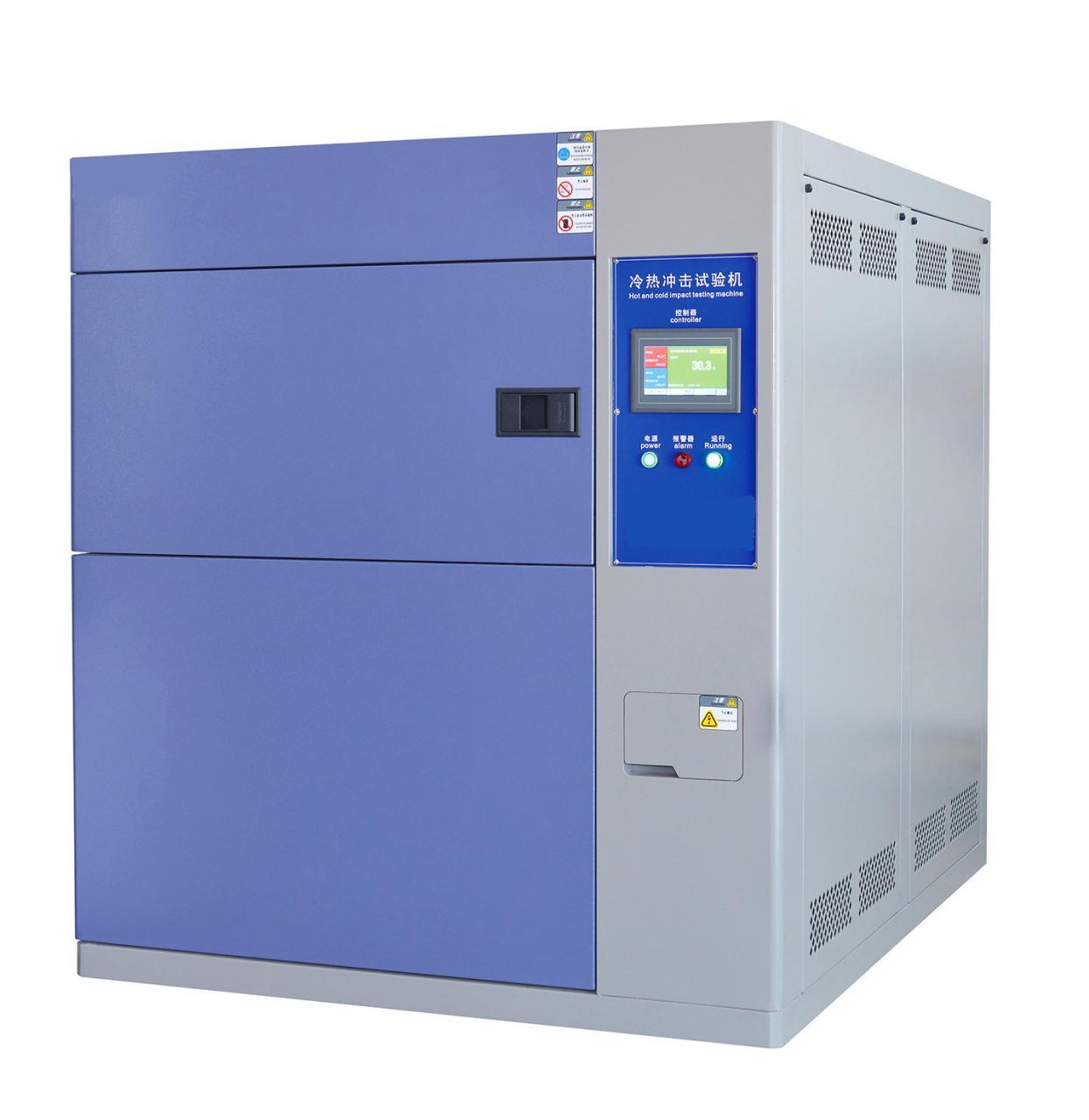 東莞優卓風冷型冷熱沖擊試驗箱