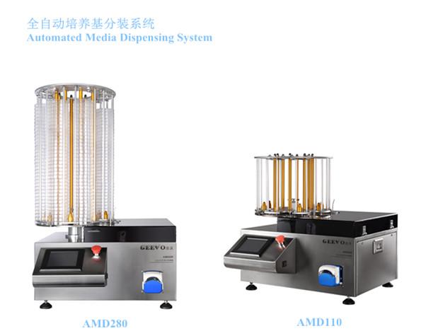 杭州吉沃AMD全自動培養基分裝系統