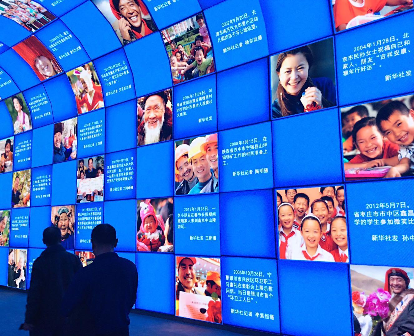 中国教育波澜壮阔四十年
