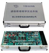 YB3266 數字通信實驗箱