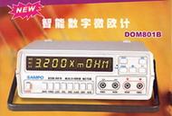 上海恒久 PD1645 功率函数信号发生器