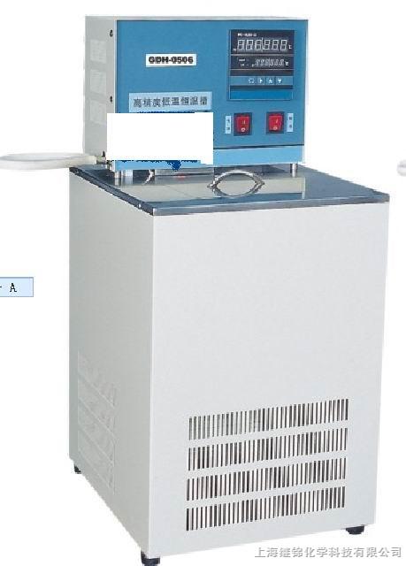 GDH-3005A高精度低温恒温槽