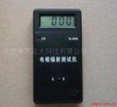 手持式电磁辐射检测仪 优势
