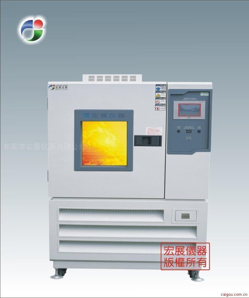 9712可程式恒温恒湿试验机