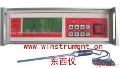 浓度测量控制仪(优势)