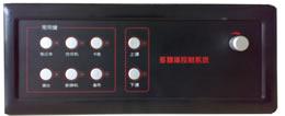 EC650中央控制系统