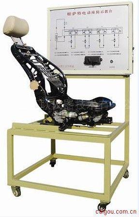 电动座椅实训台