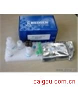 (CAM)人钙调素Elisa试剂盒
