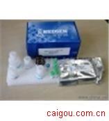 (E2)人雌二醇Elisa试剂盒