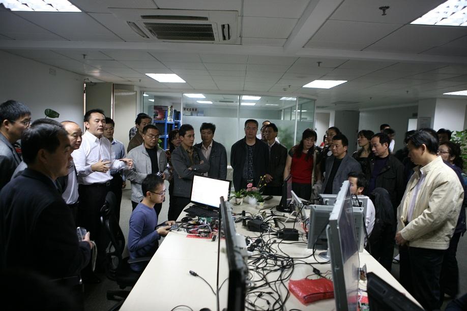 湖南省教育专家参加希沃多媒体教学平台研讨会