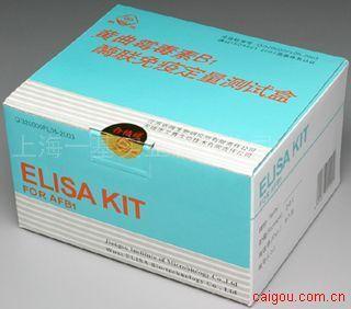 (IL-18)猪白介素18Elisa试剂盒