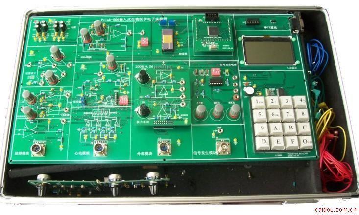 医学电子教学仪器综合实验箱