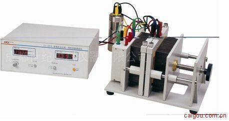 準穩態法比熱、導熱系數測定儀