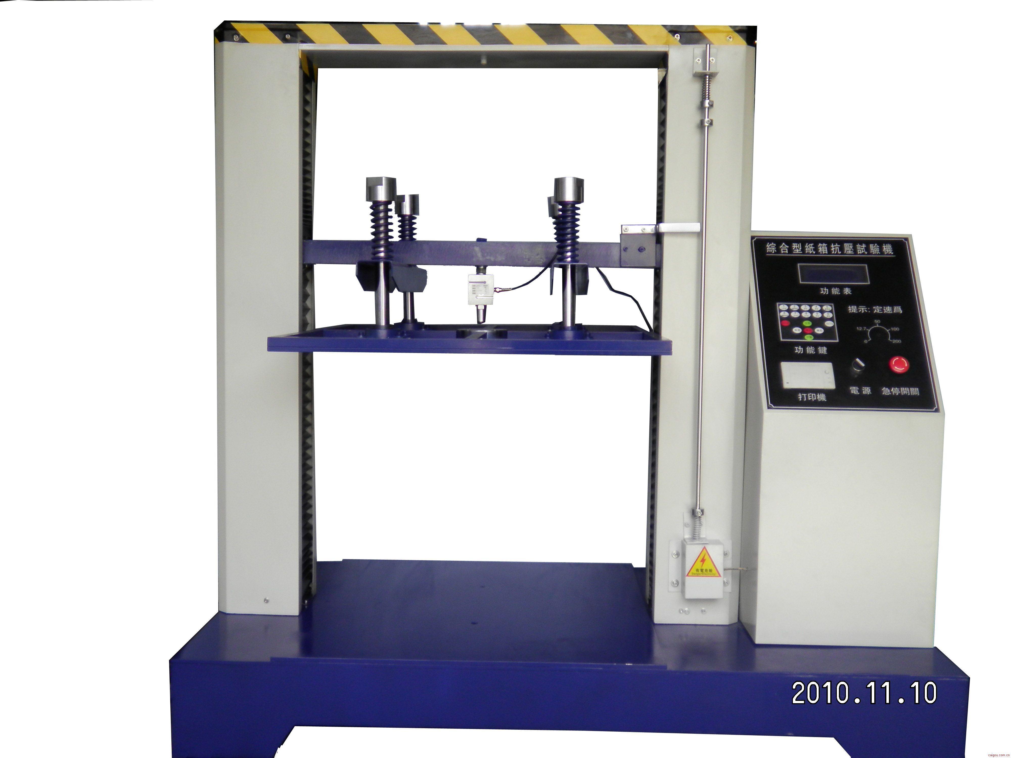 纸箱强度试验机