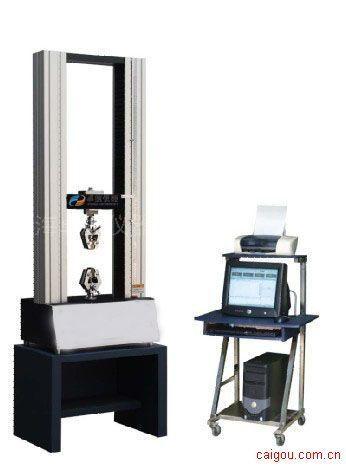 铝蜂窝板压缩试验机