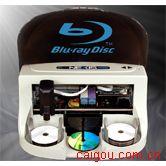 龍森 Plus 100 藍光光盤打印刻錄機