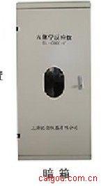 光化学反应仪BL-GHX-II