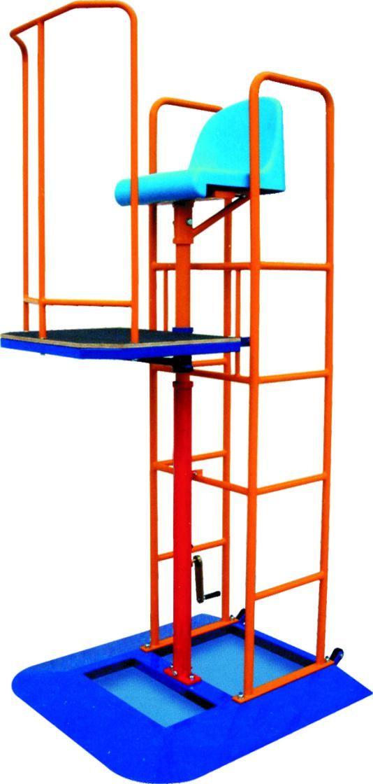 可调式排球裁判椅