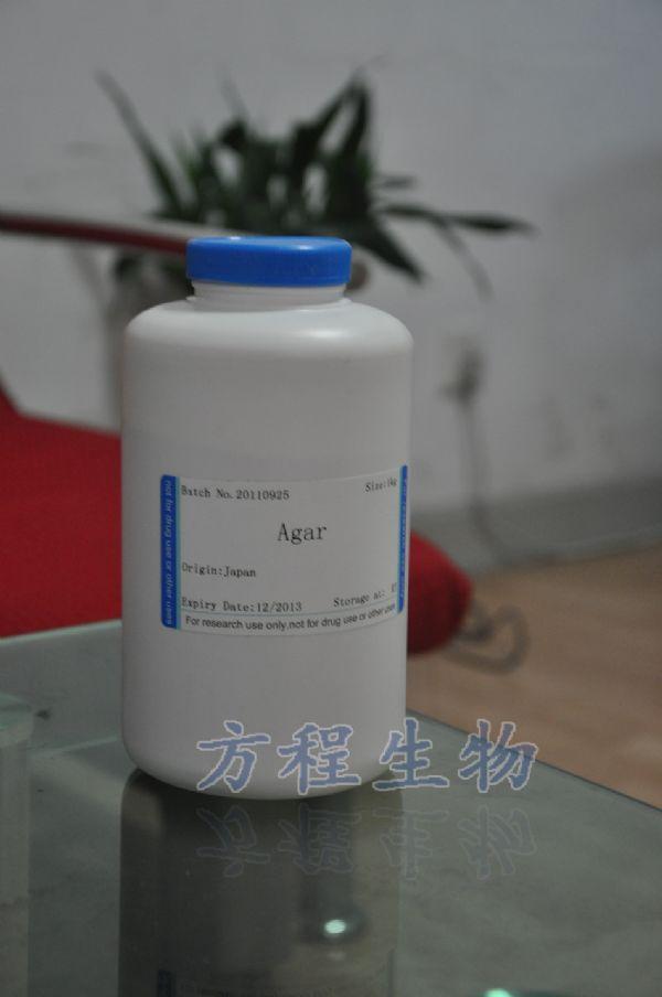 人转铁蛋白受体(TFR)检测/(ELISA)kit试剂盒/免费检测