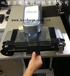英国[优胜]Uscan全功能缩微扫描仪-缩微技术的应用