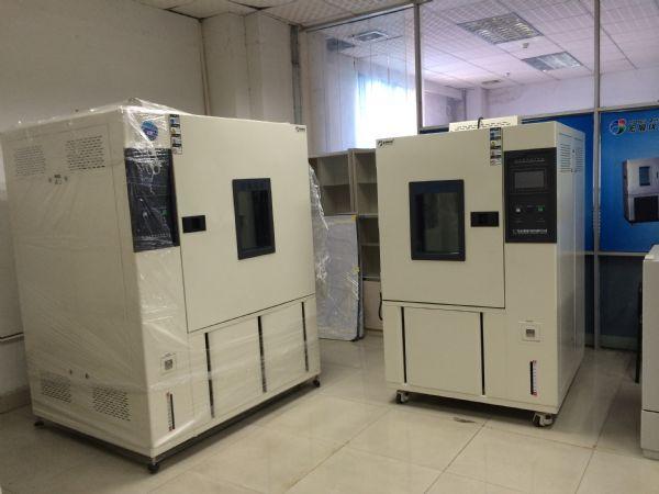 维修检测安装冷热冲击试验箱