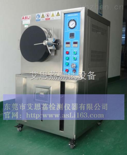 工业老化试验箱生产厂家 电路板真空老化测试箱原理