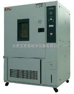 内江UV紫外老化测试 塑膠紫外线老化试验箱