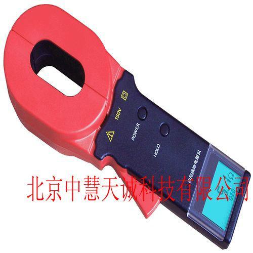 钳形接地电阻仪 型号:SHJETCR2000