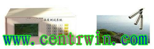 温度测试系统/检测仪器 型号:BYTD-WD-120