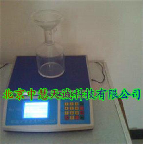 智能矿浆浓度仪/直读式矿浆浓度计 型号:JK-Y1000