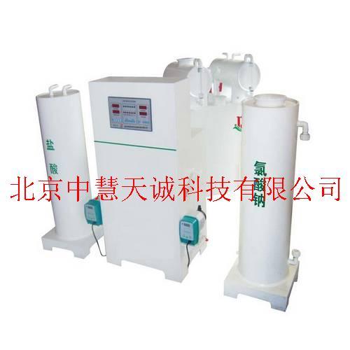复合型二氧化氯发生器 型号:ZTLR-2000