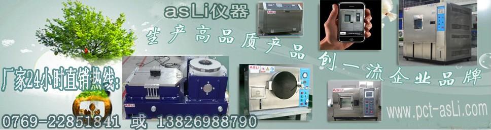 LED冷热冲击试验箱 的温度控制精度是多少? 更节能