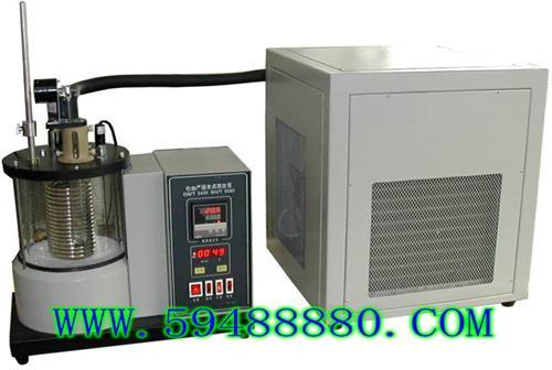 石油产品喷气燃料冰点测定仪 型号:FCJH-208B