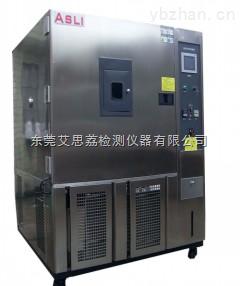 求购高低温环境箱维修厂家 订购 国标
