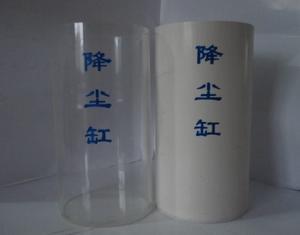 北京150mm降尘缸生产