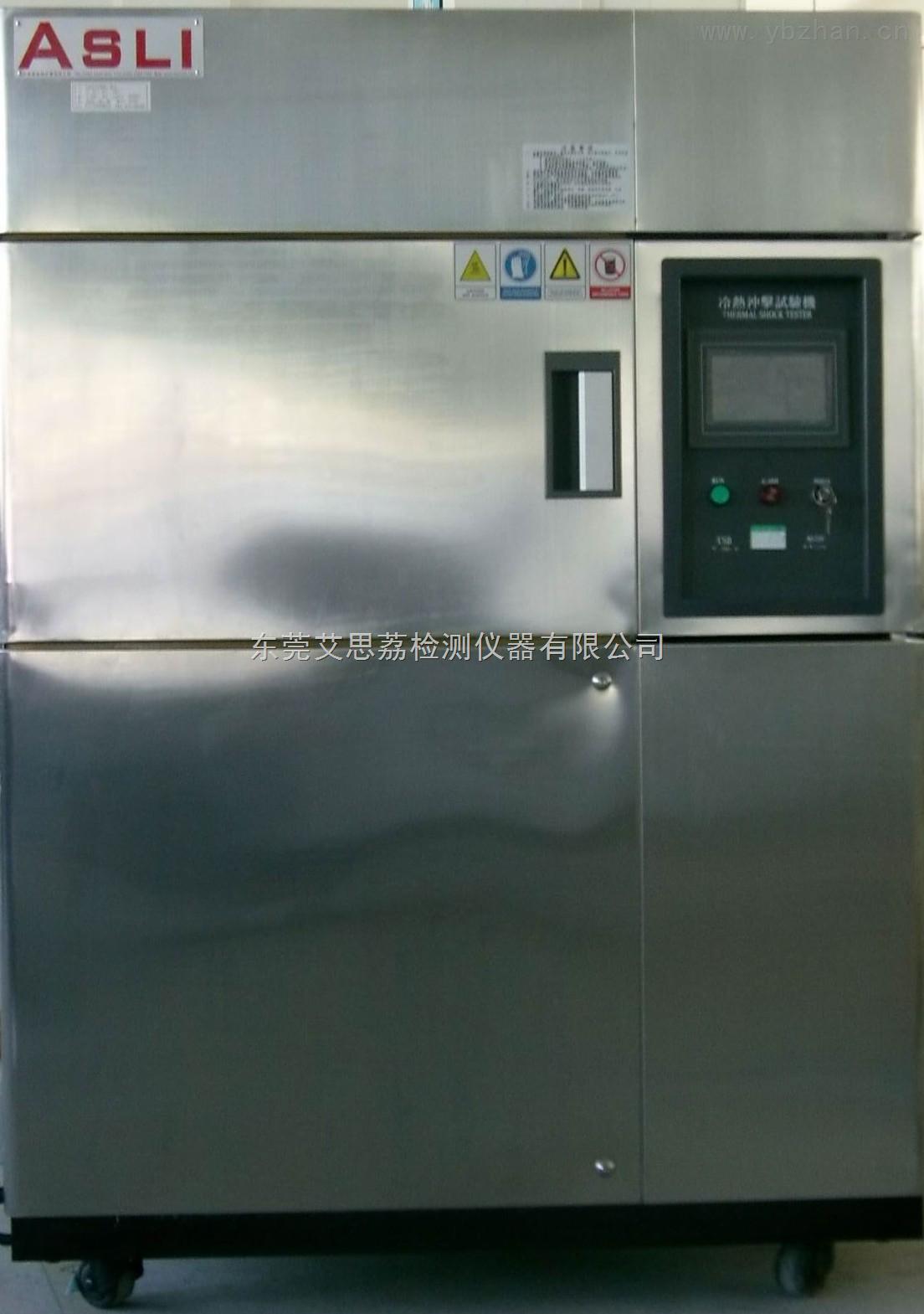 高精度冷热冲击试验室原理 山东温湿热试验箱维修