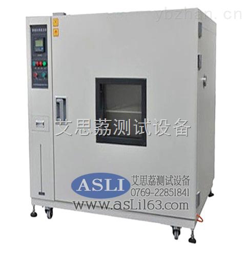 进口湿热盐雾试验机用途 塑料低温湿热试验箱厂