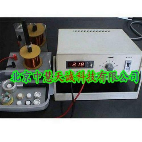 磁悬浮演示实验仪/磁悬浮试验仪 型号:UKY-1