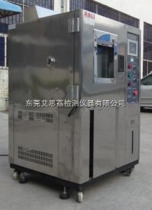 军标砂尘试验箱符合国军标 产品更是畅销全国 求购