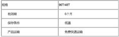 进口/国产小鼠抗胰蛋白酶(AT)ELISA试剂盒