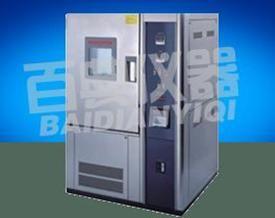 KH-45T电热鼓风干燥箱专业生产厂家